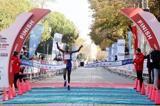 beijing-istanbul-hangzhou-marathon-corsa-sant