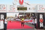 girma-tsega-2014-beirut-marathon