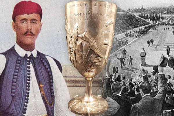 1896-olympic-marathon-spiridon-louis-125-anniversary-breal-cup