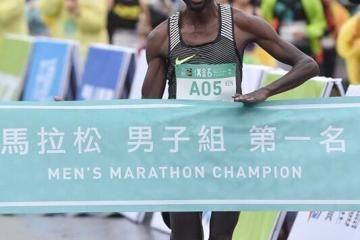yego-bayartsogt-taipei-city-marathon