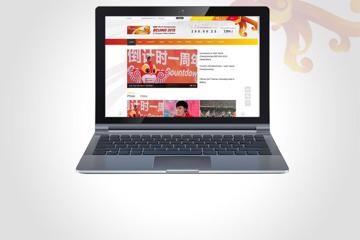 world-championships-beijing-2015-website