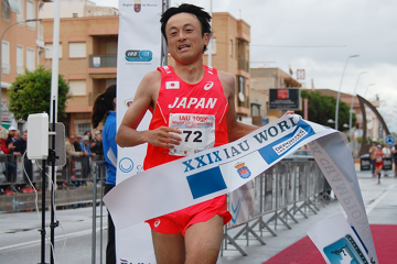 iau-100km-world-championships-2016