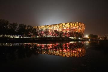 world-championships-beijing-2015-tickets