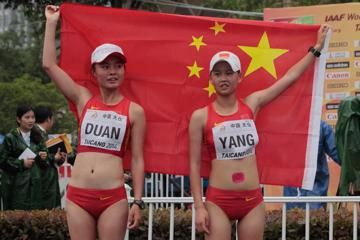 junior-womens-10km-iaaf-world-race-walking-cu