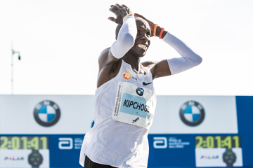 eliud-kipchoge-marathon-world-record-team