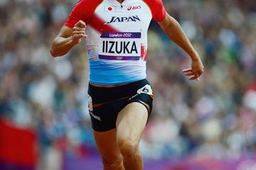rio-olympic-games-2016-japanese-athletics-tea