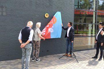 Fanny Blankers Koen, Netherlands - World Athletics Heritage Plaque