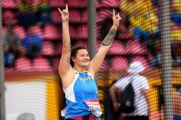 report-womens-discus-iaaf-world-u20-champio