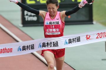 osaka-womens-marathon-2018-matsuda