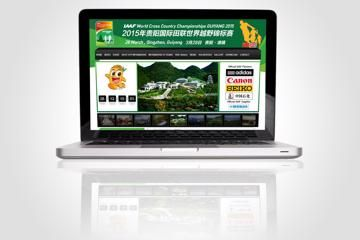 iaaf-world-cross-country-championships-guiyan1