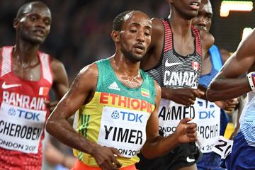 jemal-yimer-ethiopia-half-marathon
