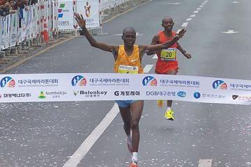 daegu-marathon