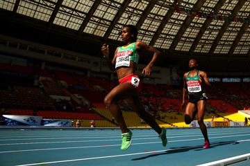 ethiopia-squad-beijing-2015