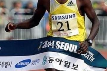 yacob-jarso-2014-seoul-international-marathon