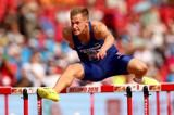 european-cup-combined-events-2017-tallinn-day