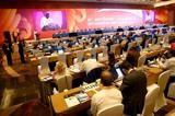 iaaf-congress-beijing-2015