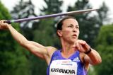 tnt-express-kladno-2015-kasyanova-lukas