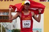 junior-mens-10km-iaaf-world-race-walking-cup