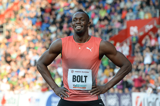 bolt-confirmed-ostrava-100m