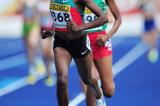 iaaf-world-u18-championships-nairobi-2017-30