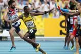 world-relays-online-streaming-tv-bahamas
