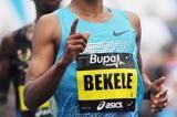 kenenisa-bekele-dubai-marathon-2014