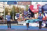 usti-nad-labem-half-marathon-2017-jepchumba-k