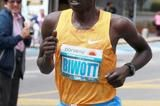 biwott-bogota-international-half-marathon