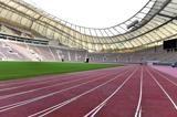 tickets-iaaf-world-athletics-championships-do