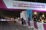 migliozzi-kimaiyo-win-iau-50km-world-champion