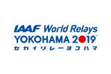 broadcast-intentions-iaaf-world-relays-yokoha