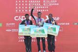 xiamen-marathon-2017-berhanu-mengistu