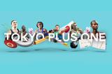 tokyo-olympics-2021-rudisha-niekerk-adams