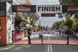 wangari-wins-copenhagen-half-marathon