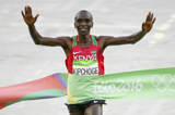kipchoge-olympic-marathon-shoe-iaaf-heritage